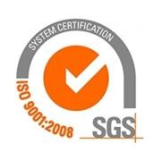 SGS - мировой лидер на рынке независимой, экспертизы, испытаний и сертификации