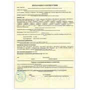 декларация о соответствии на осевые промышленные приводы
