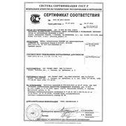 Сертификат на металлическую мебель Практик (Промет-УЗМК) до 06.07.2012.