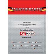 Сертификат о дистрибьютере