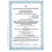 Сертификаты на продукцию ТМ Модерн