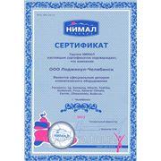Дилерский сертификат на поставку оборудования Panasonic, Lg, Samsung, Hitashi, Toshiba, Systemair, Frico, General Climate, Carrier.