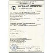 Сертификат соответствия на приборы Меандр