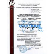 ISO 9000/9001/9004/19011: 2000