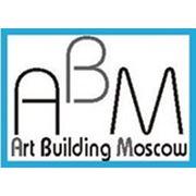 Логотип компании ART BUILDING MOSCOW (Москва)