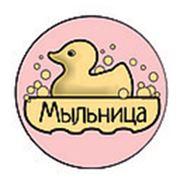 Магазин «МЫЛЬНИЦА»