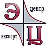 Логотип компании ЭкспертЦентр (Ростов-на-Дону)