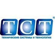 Технические системы и технологии