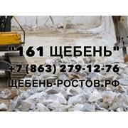 161 Щебень