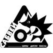 Логотип компании ООО «САБВЕЙ Компани» (Москва)
