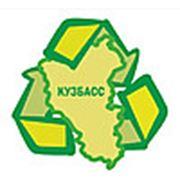 Кузбасская Ассоциация переработчиков отходов