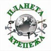 "ООО ""ПЛАНЕТА-КРЕПЕЖА"""