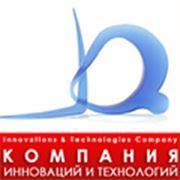 ЗАО «Компания инноваций и технологий»