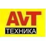 Логотип компании AVT-Техника (Санкт-Петербург)