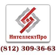 "Логотип компании ООО ""Интеллект Про"" (Санкт-Петербург)"