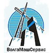 """ООО """"ВОЛГАМАШСЕРВИС"""""""