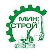 ООО «Министерство Строительства»