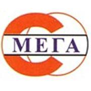 Логотип компании Мега-С (Сарапул)