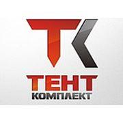 """ООО """"Тент Комплект"""""""