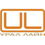 ООО «Торговый дом Урал Лайн»