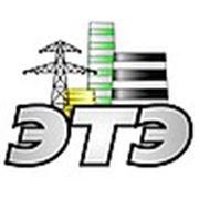 Логотип компании ООО «ЭлектроТехЭкспорт» (Ульяновск)