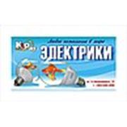 ООО ТД «КаратЭлектро»