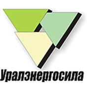 """Логотип компании ООО """"Уралэнергосила"""" (Пермь)"""