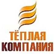 Логотип компании Теплая Компания, ООО (Миасс)