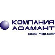 Компания «Адамант»