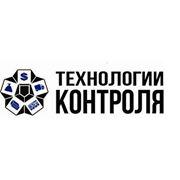 Логотип компании ООО «Технологии Контроля» (Казань)