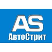 АвтоСтрит