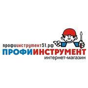 «Профиинструмент51.рф» Интернет-магазин инструментов