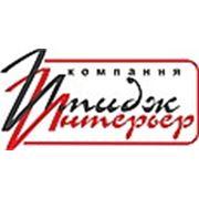 «Имидж Интерьер»