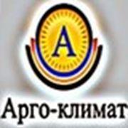 ООО ''Арго-климат''