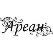 Логотип компании ООО «Компания Ареан» (Новосибирск)