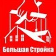 "ООО ""БудРитейл"""