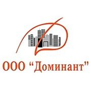 """ООО """"Доминант"""""""