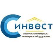 """Логотип компании ТСК """"СнабСтройИнвест"""" (Екатеринбург)"""