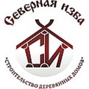 ООО «Северная Изба»