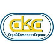 """ЗАО """"СтройКомплектСервис"""" (473) 221-03-03 Холмистая,32"""