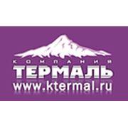 Компания Термаль