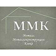 """Торговый Дом """"ММК"""""""