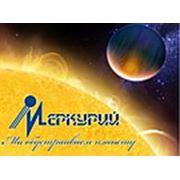 ООО «Меркурий»