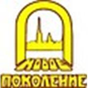 ПК «Новое поколение»