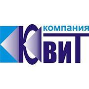ООО «Компания «ЮВИТ»