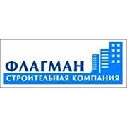 """ООО СК """"Флагман Плюс"""""""