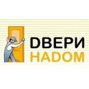 И.П. Казаков Д.А.