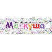 Интрернет магазин «Маркуша»