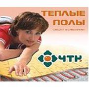 ООО «Теплокабель-Челябинск»