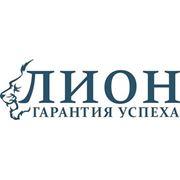 "ООО ""ЛИОН-ДРЕВ"""